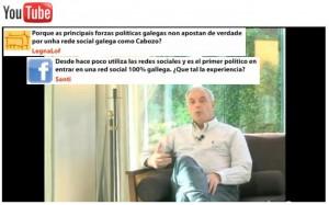 Vázquez fala da súa experiencia en Cabozo