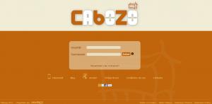 Cabozo incorporó recientemente un rediseño de su interface