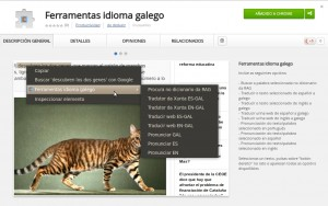 "Extensión ""ferramentas lingua galega"" para Google Chrome"